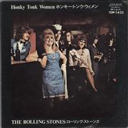 Click here for more info about 'Honky Tonk Women - EX'