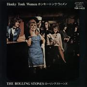 Click here for more info about 'Honky Tonk Women'