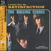 Click here for more info about 'Rolling Stones - I Can't Get No Satisfaction'
