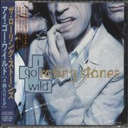 Click here for more info about 'Rolling Stones - I Go Wild - Sealed'