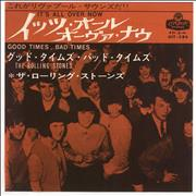 Click here for more info about 'Rolling Stones - It's All Over Now - 1st - 330 Yen'