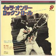 Click here for more info about 'Rolling Stones - It's Only Rock 'N Roll - ¥600 - EX'