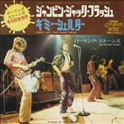 Click here for more info about 'Rolling Stones - Jumpin' Jack Flash - Coming To Japan Sleeve'