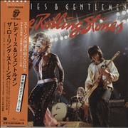 Rolling Stones Ladies & Gentlemen Japan SHM CD