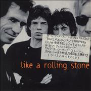 Click here for more info about 'Rolling Stones - Like A Rolling Stone - Japanese promo stickered'