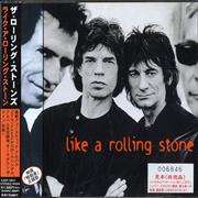 Click here for more info about 'Rolling Stones - Like A Rolling Stone'