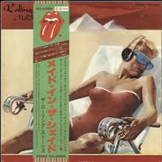 Click here for more info about 'Rolling Stones - Made In The Shade - 2nd Issue Promo'