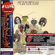 Click here for more info about 'Rolling Stones - Metamorphosis'