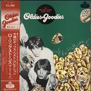 Click here for more info about 'Rolling Stones - Oldies But Goodies'