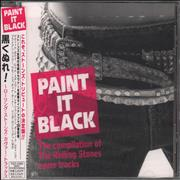 Click here for more info about 'Rolling Stones - Paint It Black - The Compilation Of The Rolling Stones Cover Tracks'