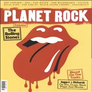 Click here for more info about 'Planet Rock - February 2019'