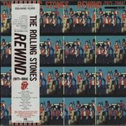 Click here for more info about 'Rolling Stones - Rewind - Ex'