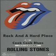 Click here for more info about 'Rolling Stones - Rock And A Hard Place - EX'