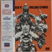 Click here for more info about 'Rolling Stones - Rock 'n' Rolling Stones - Orange Vinyl'