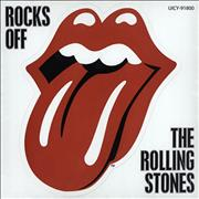 Click here for more info about 'Rolling Stones - Rocks Off'