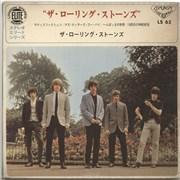 "Rolling Stones Satisfaction/The Rolling Stones EP Japan 7"" vinyl"