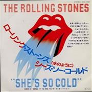 Click here for more info about 'She's So Cold'