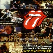 Click here for more info about 'Rolling Stones - Shine A Light'