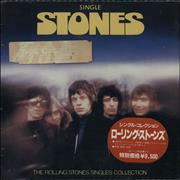 Click here for more info about 'Single Stones - Sealed'