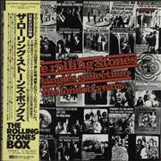 Click here for more info about 'Rolling Stones - Singles Collection - The London Years'