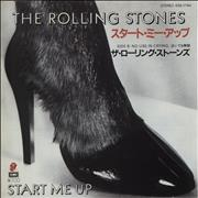 Click here for more info about 'Rolling Stones - Start Me Up'