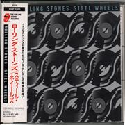 Click here for more info about 'Rolling Stones - Steel Wheels'