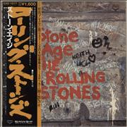 Click here for more info about 'Rolling Stones - Stone Age + Stickers - 80'