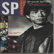 Click here for more info about 'Rolling Stones - Stone People No.65'
