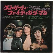 Click here for more info about 'Rolling Stones - Street Fighting Man'