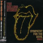 Click here for more info about 'Sympathy For The Devil - Remix'