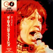 Click here for more info about 'Rolling Stones - The Best + Obi - EX'