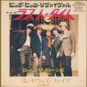 Click here for more info about 'Rolling Stones - The Last Time - ¥400 Insert - EX'