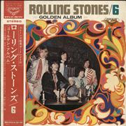 Click here for more info about 'Rolling Stones - The Rolling Stones / 6 - Golden Album + Obi'