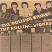 Click here for more info about 'The Rolling Stones - Foldout Discograhpy Handbill'