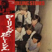 Click here for more info about 'Rolling Stones - The Rolling Stones Superdisc + obi'