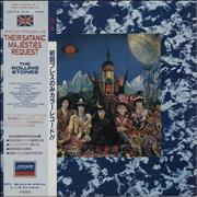 Click here for more info about 'Rolling Stones - Their Satanic Majesties - Blue Vinyl + Obi'
