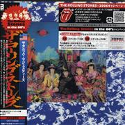 Click here for more info about 'Rolling Stones - Their Satanic Majesties Request + Obi'