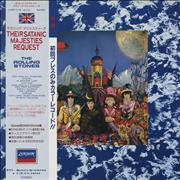 Click here for more info about 'Rolling Stones - Their Satanic Majesties Request - Blue Vinyl + Postcard'
