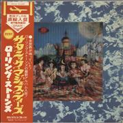 Click here for more info about 'Their Satanic Majesties Request - 1st + Obi'