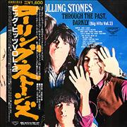 Click here for more info about 'Rolling Stones - Through The Past Darkly + Stickers - 80'