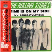 Click here for more info about 'Rolling Stones - Time Is On My Side'