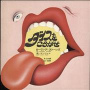 Click here for more info about 'Rolling Stones - Tumbling Dice'