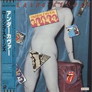 Click here for more info about 'Rolling Stones - Undercover'