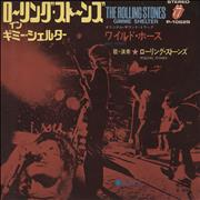 Click here for more info about 'Rolling Stones - Wild Horses - 'Gimme Shelter Live Sleeve''