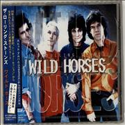Click here for more info about 'Rolling Stones - Wild Horses'