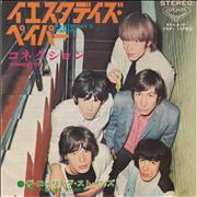 Click here for more info about 'Rolling Stones - Yesterday's Papers - ¥400 Stickered'