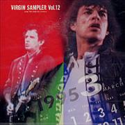 Click here for more info about 'You Got Me Rockin' - Virgin Sampler'