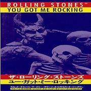 Click here for more info about 'Rolling Stones - You Got Me Rocking'
