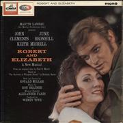 Click here for more info about 'Ron Grainer - Robert And Elizabeth'