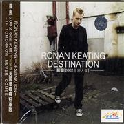 Click here for more info about 'Ronan Keating - Destination - Sealed'